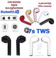 Беспроводные вакуумные Bluetooth наушники СТЕРЕО гарнитура TWS Apple AirPods Pro inPods i7s mini s 1:1 6