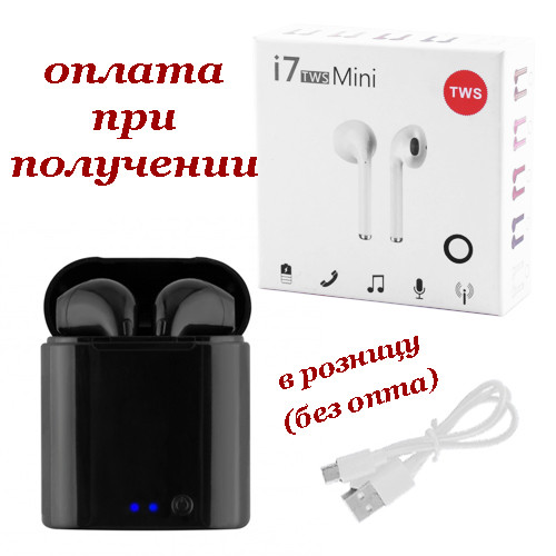 Бездротові вакуумні Bluetooth навушники СТЕРЕО гарнітура TWS Apple AirPods Pro inPods i7s mini s (11)