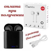 Бездротові вакуумні Bluetooth навушники СТЕРЕО гарнітура TWS Apple AirPods Pro inPods i7s mini s (11), фото 1