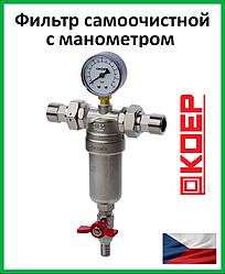 """KP самопромивний фільтр з манометром KR.1250 1/2"""""""