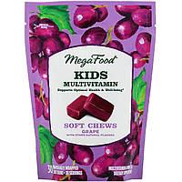 Мультивитамины для детей - вкус Винограда, MegaFood (30 жевательных конфет)
