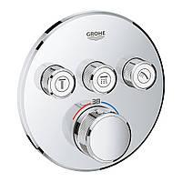 Зовнішня частина термостатичного змішувача для ванни Grohe Grohtherm SmartControl 29121000 на три споживача