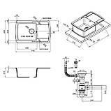 Кухонна мийка Lidz 770x490/200 GRA-09 (LIDZGRA09770490200), фото 2
