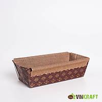 Паперова форма-лоток 150*65*50  для кекса, темно-коричнева