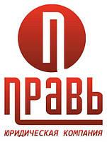 Регистрация неприбыльнных  организаций ,общественных организаций,филиалов,ОСМД