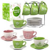 Набор чайный на стойке Tea time 12 пр 3629-07
