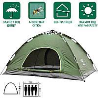 Палатка кемпинговая Автоматическая 4-х местная для рыбалки водонепроницаемая с сеткой Зеленая