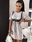 Женское платье + портупея, турецкая двунить, р-р универсальный 42-46 (меланж), фото 4
