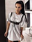 Женское платье + портупея, турецкая двунить, р-р универсальный 42-46 (меланж), фото 6