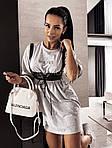 Женское платье + портупея, турецкая двунить, р-р универсальный 42-46 (меланж), фото 5
