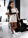 Жіноче плаття + портупея, турецька двунить, р-р універсальний 42-46 (бежевий), фото 3