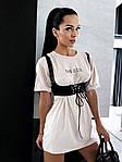 Жіноче плаття + портупея, турецька двунить, р-р універсальний 42-46 (бежевий), фото 5
