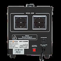 Стабилизатор напряжения LPT-2500RD BLACK (1750W), фото 3