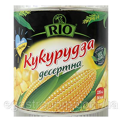 Кукурудза консервований десертна РІО 420g 12шт/ящ (Код : 00-00005702)