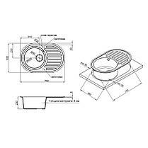 Кухонна мийка Lidz 780x500/200 GRF-13 (LIDZGRF13780500200), фото 2