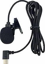 Микрофон AirOn ProCam 7/8 USB Type-C (69477915500021)
