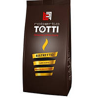 Кофе молотый Роберто Тотти Ристретто 250 гр