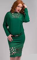 Платье  - Sale68