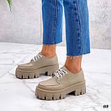 Туфли / броги женские бежевые натуральная кожа, фото 4