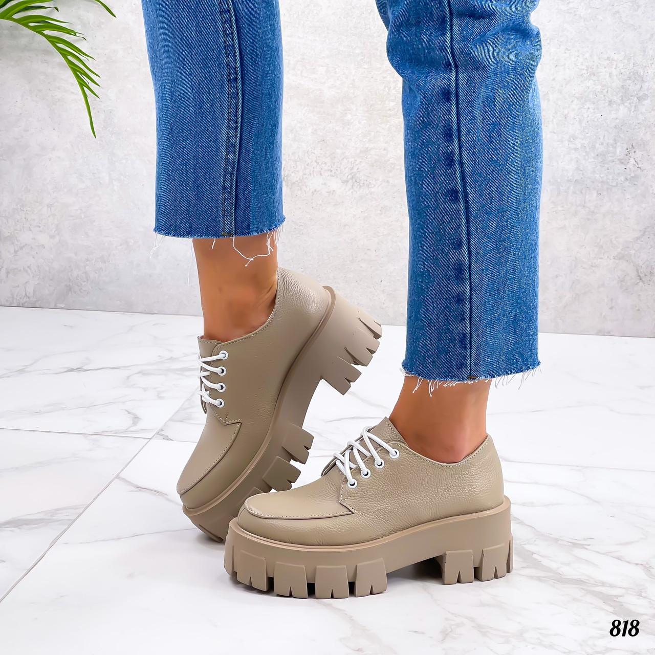 Туфли / броги женские бежевые натуральная кожа