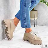 Туфли / броги женские бежевые натуральная кожа, фото 2