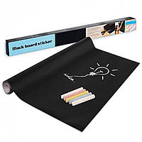 Дошка наклейка для малювання крейдою Black Board Sticker крейдяної стікер плівка 200х60 см + 5 крейди дитяча