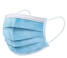 Медицинские маски 3-х слойные (50шт), цена за упаковку, ОЕМ