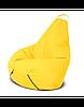 """Безкаркасне крісло-мішок """"Груша"""" 130х90 (жовтий) Oxford 600 Den"""