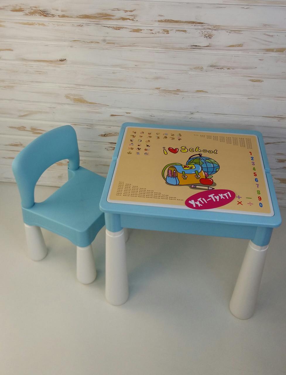 Столик игровой с конструктором 4в1 71 дет. 3035