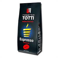 Кофе молотый Роберто Тотти Espresso 250 гр