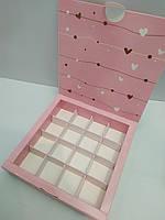 Коробка для конфет 16 шт розовая