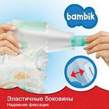 Подгузники Bambik бамбик 3 ( 45 шт / 4-9 кг)+ подарок, фото 2