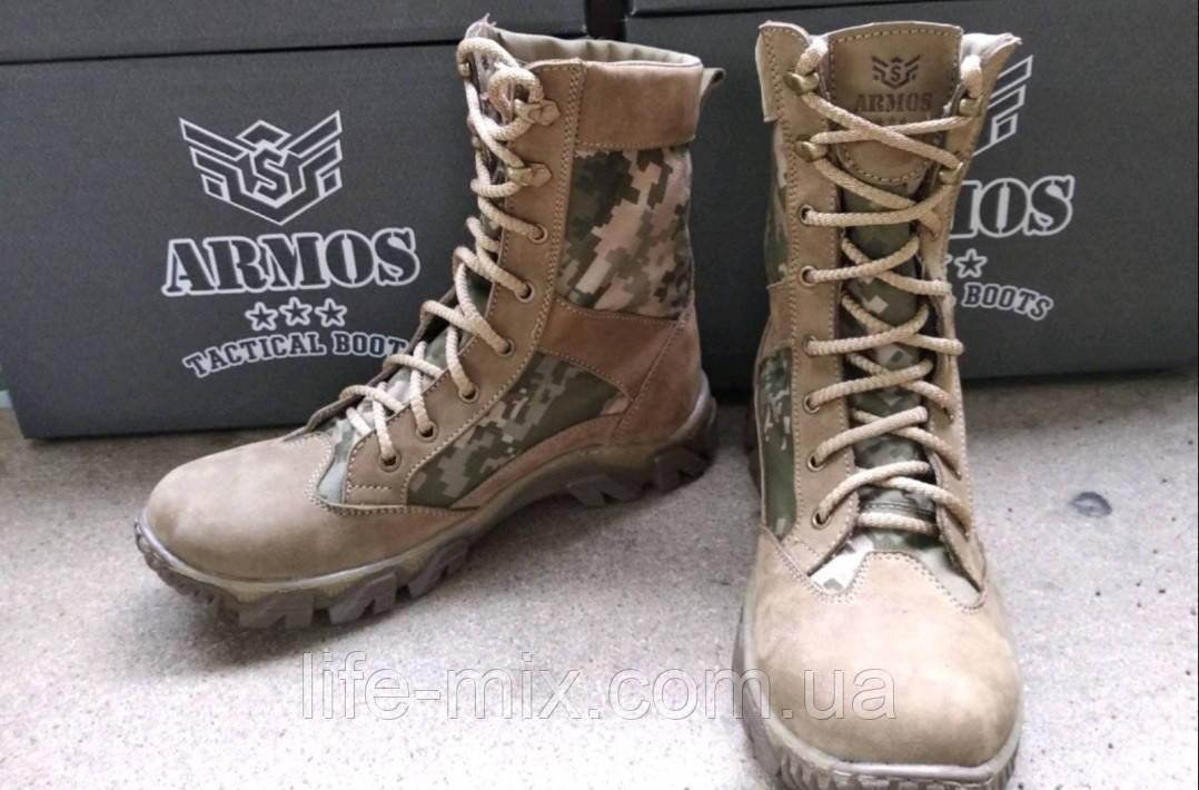 Берці,черевики демісезонні Armos