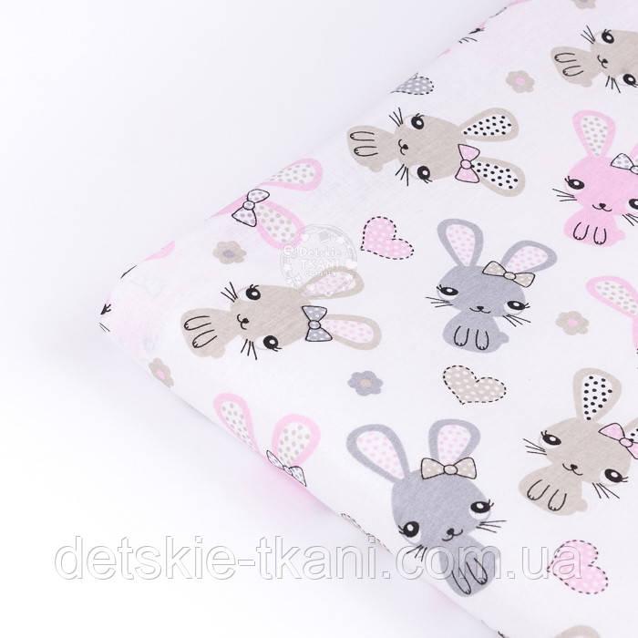 """Лоскут ткани """"Зайчики и сердечка"""" бежевые и розовые на белом (№3328), размер 18*160 см"""