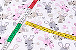 """Лоскут ткани """"Зайчики и сердечка"""" бежевые и розовые на белом (№3328), размер 18*160 см, фото 5"""