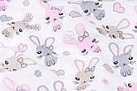 """Лоскут ткани """"Зайчики и сердечка"""" бежевые и розовые на белом (№3328), размер 18*160 см, фото 4"""