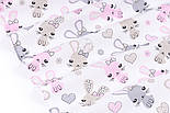 """Клапоть тканини """"Зайчики і сердечка"""" білі і рожеві на білому (№3328), розмір 18*160 см, фото 6"""
