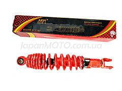 Амортизатор Honda DIO 34/35, ZX, GY6 310mm, регулируемый (оранжевый +паутина) NDT