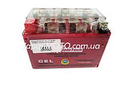 Аккумулятор 9A 12V (YTX9-BS) гелевый 150x84x105 Mototech