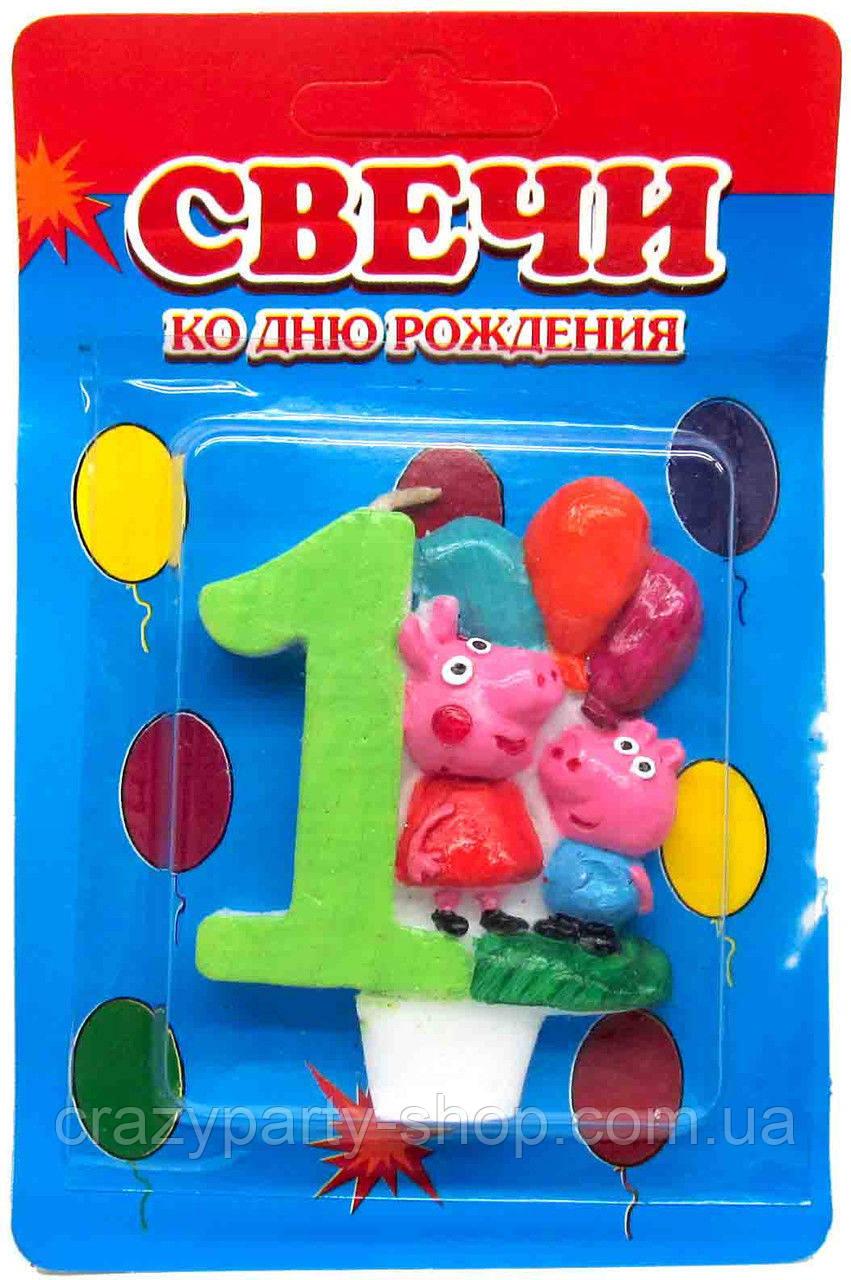 """Свеча-цифра  для торта Свинка Пеппа """"1"""""""