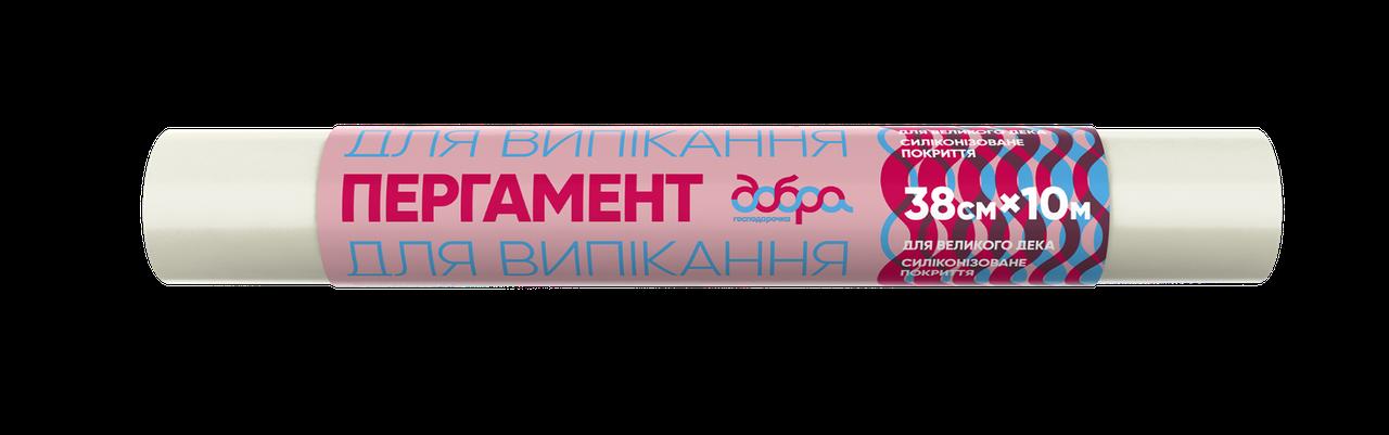 Пергамент для випічки силіконізірованний ТМ «Добра Господарочка», 38 см х 10 м