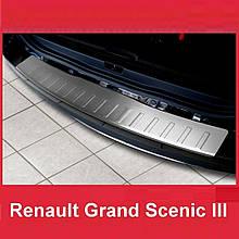 Захисна накладка на задній бампер для Renault Grand Scenic III 2009-2018 /нерж.сталь/