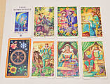 Таро Колесо Года, Wheel of the Year Tarot, Бельгия, ANKH, фото 5