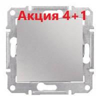 (Акция!!! 4+1 шт) Выключатель 1-клавишный, алюминий - Schneider Electric Sedna (SDN0100160)