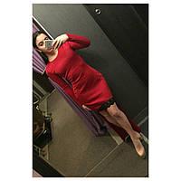 Платье вечернее со шлейфом (Дайвинг + кружево)