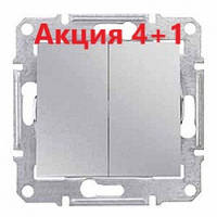 (Акция!!! 4+1 шт) Выключатель 2-клавишный, алюминий - Schneider Electric Sedna (SDN0300160-5)