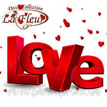 """Серветка ТМ """"La Fleur"""" 33 х 33, 2 шари """"3-D любов""""20шт."""