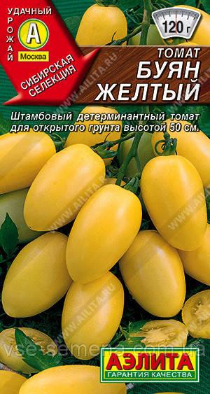 Томат Буян жовтий 20 шт (Аеліта)