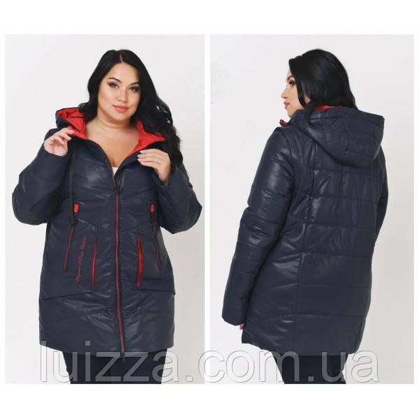 Жіноча демісезонна куртка трансформер 50-60 р, синій/червоний