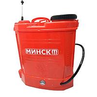Садовый опрыскиватель Минск 14 (14 литров, 8 А/Ч, гарантия 12 месяцев)